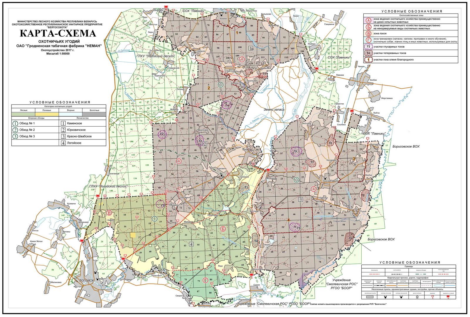 Карта охотничьих угодий